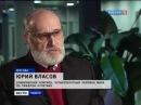 Юрий Власов Олимпийский чемпион 1960 Юбилей 75 лет