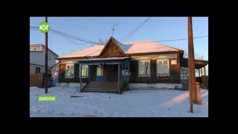 Открытие ФАПа в с. Дубенск Шушенского района
