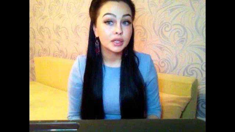 Отзыв о Дарье Абахтимовой