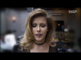 Elvira T в журнале MAXIM! Эльвира Т
