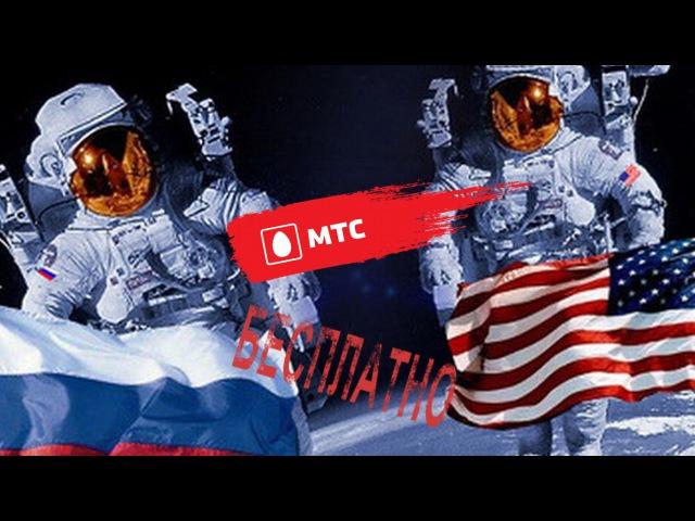Сотовая связь МТС станет БЕСПЛАТНОЙ   Россиянина посадили ЗА РЕПОСТ картинки во ...
