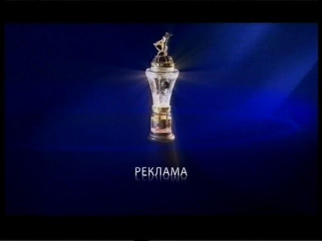 НТВ-Плюс Спорт Плюс - Заставки рекламы (2011)