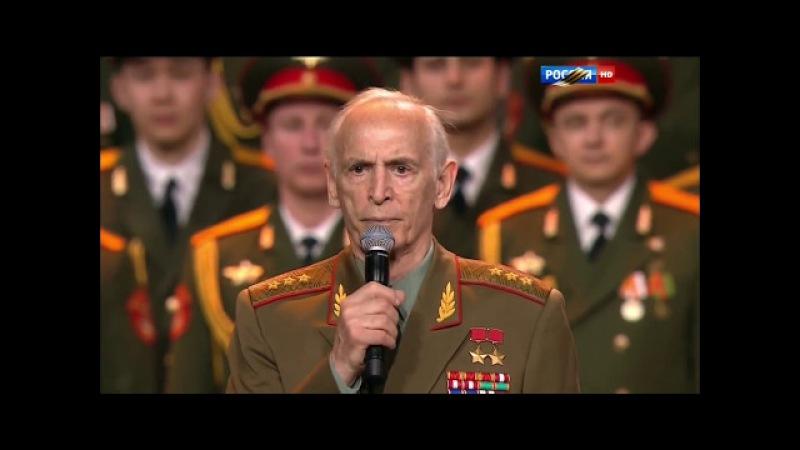 От героев былых времён... Поёт Василий Лановой. 2016 г.