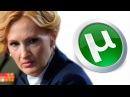 Интернет не подорожает! - видео с YouTube-канала Блог Торвальда