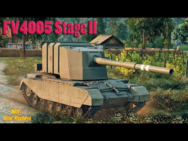 FV4005 Stage II : 8-мь СМАЧНЫХ ПЛЮХ за 5-ть минут * 11000 урона , Рудники