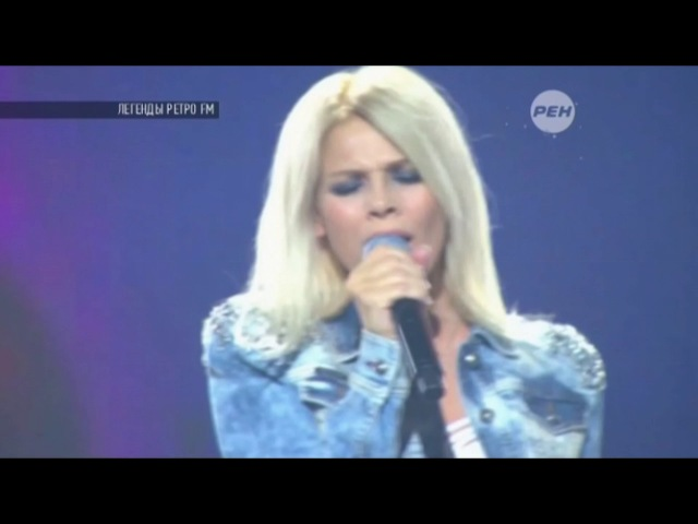 C.C. Catch - 'Cause You Are Young Live Retro FM Moscow 2012 FullHD