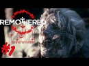 ПРИБЫТИЕ ● Remothered Tormented Fathers 1