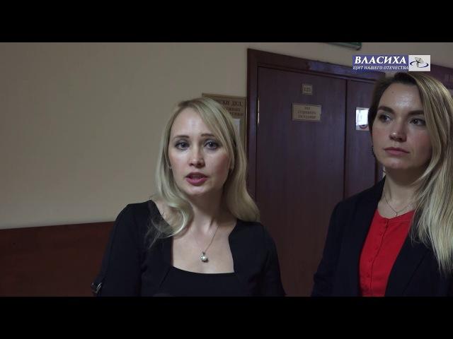 Рубрика «Закон и порядок». Продолжение истории жительницы Власихи О. Осьмак