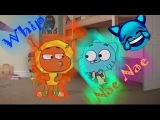 Just Dance Gumball Watch Me (Whip Nae Nae)