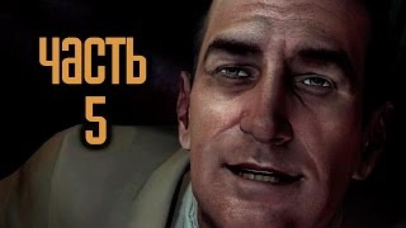 Прохождение Mafia 2 · [4K 60FPS] — Часть 5: Неугомонные