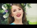 Марія Заверуха Я горда тим що українка