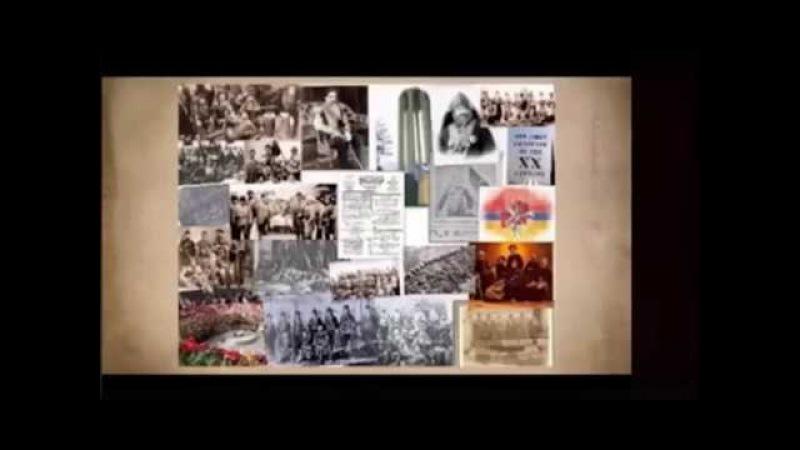 Ermənilərin yalançı dövlət siyasəti