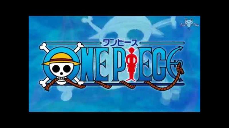 ✧Ruslana✧ Ван Пис 20 опенинг на русском (One Piece OP 20 Hope RUS)
