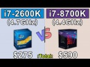 I7 8700K 4 4GHz vs i7 2600K 4 7GHz is it worth to Upgrade