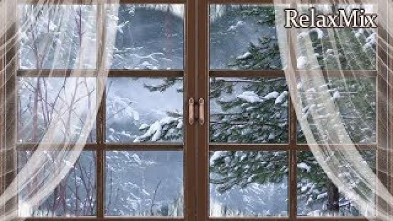 Метель за окном. Звуки камина/The Blizzard outside the window. The sounds of the fireplace