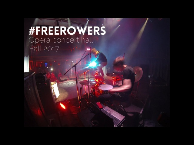 Free rowers Wolf becomes dog concert video