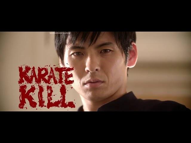Убойное каратэ Боевик США Япония