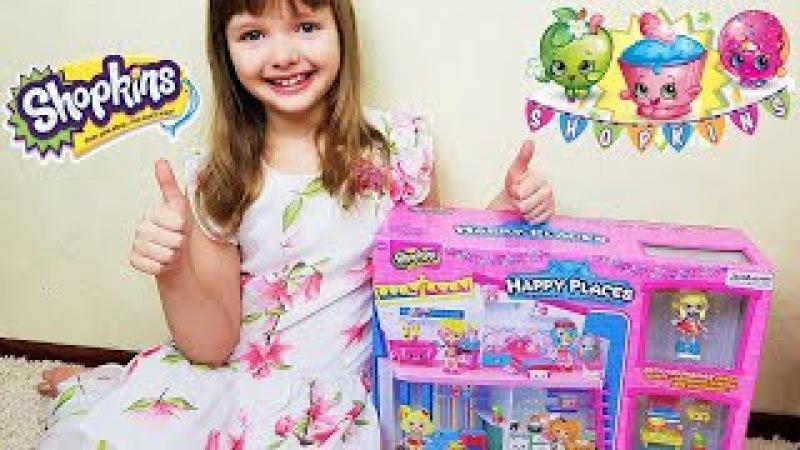 ШОПКИНС/ Распаковка игрушки Shopkins Happy Home/open unboxing/кукла Поппет и щеночки Petkins