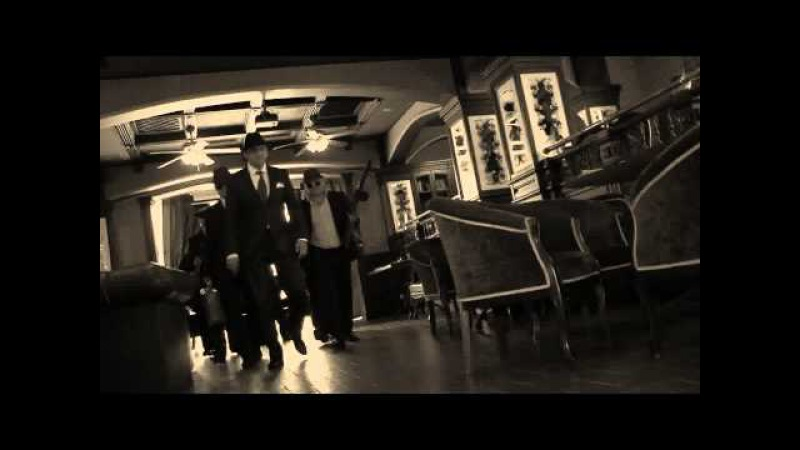 Гангстерская свадьба в стиле 20-30-х годов. клип