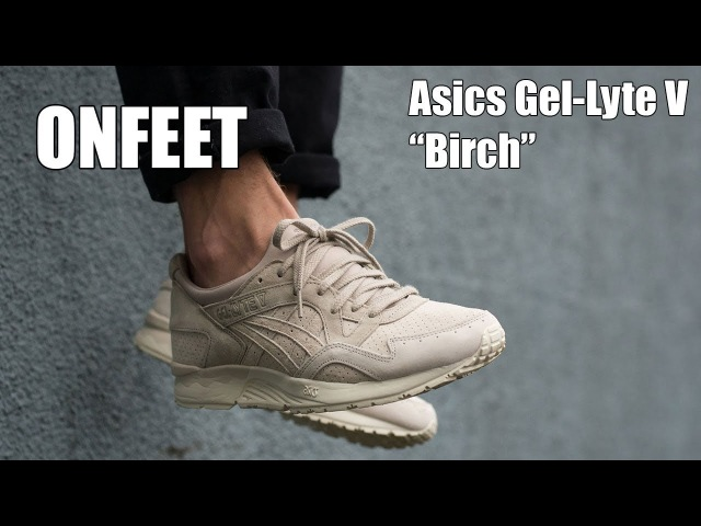 Asics Gel Lyte V 5 Birch (HL7K1-0202) Onfeet Review | sneakers.by