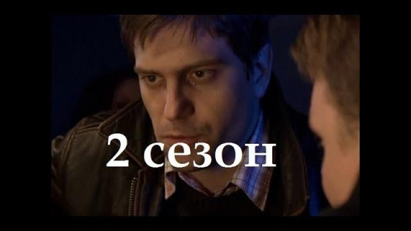 Сериал Десант есть десант ☠ 2 сезон HD 17 серия НТВ АНОНС и дата выхода продолжение