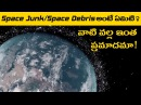 What is the Problem with Space Junk Unknown Facts about Space Debris Space Waste on the Earth Orbit