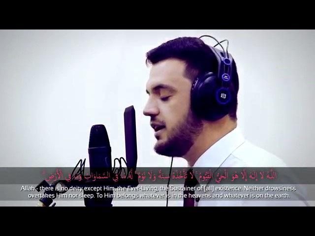 🌺АЯТУЛЬ КУРСИ🌺Чтец Басир Дураку 💕