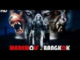 new action movie Hollywood full HD in dubbing Hindi 13/2/2018