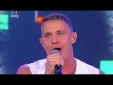 Алекс Малиновский - Пойдем со мной (Танцы! Елка! Муз ТВ, 2018)