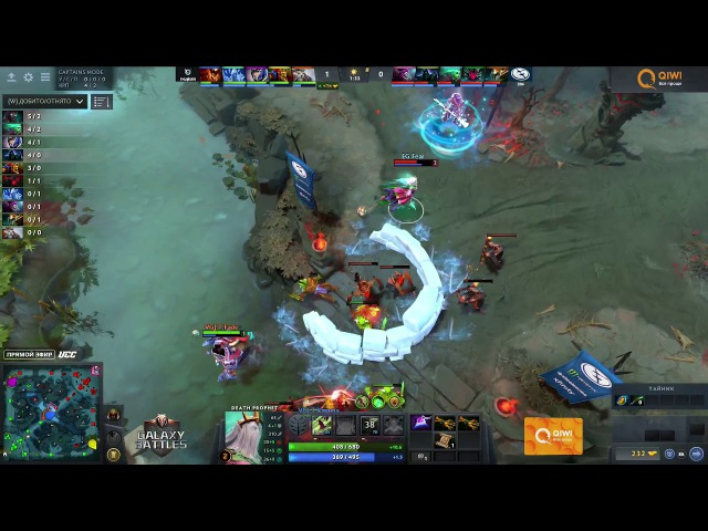 [RU] Galaxy Battles || Evil Geniuses vs VGJ.Thunder map 2 bo3 || by @DD @EiriteL