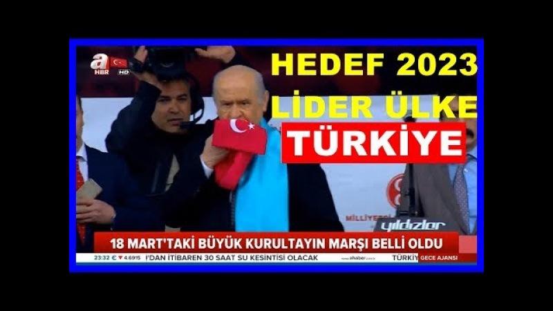 HEDEF 2023 LİDER ÜLKE TÜRKİYE