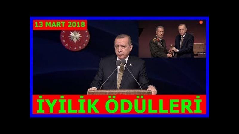 Cumhurbaşkanı Erdoğanın İyilik Ödülleri Programı Konuşması 13.3.2018
