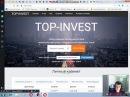 Top Invest, От Провереного Админа 50 За 24Часа Сайт На Котором Заработает Даже Школьник