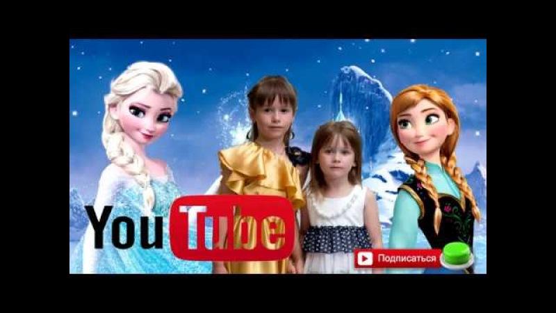 Детские песенки из мультфильмов Голубой вагон