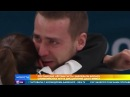Российский лыжник Большунов выиграл бронзу в спринте на Олимпиаде