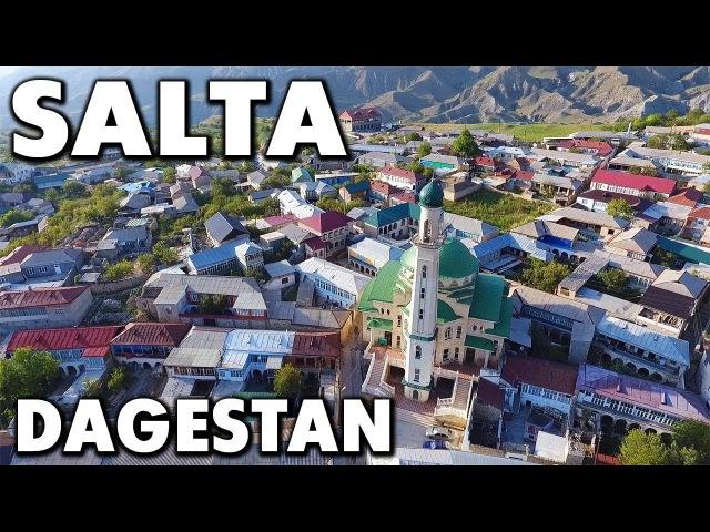 Путешествие в Дагестан / село Салта с высоты птичьего полета