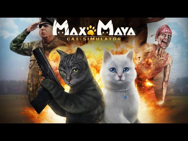 MaxMaya — first kickass cat simulator! Official trailer