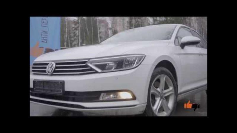 Volkswagen Passat2016 Седан B8 1.4 AMT (125 л.с.)