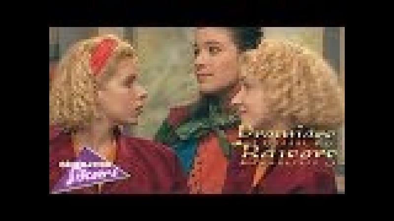 Premiers baisers Épisode 112 Jenny