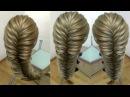 Коса рыбий хвост Воздушная коса Очень просто Hair tutorial Курс плетения кос
