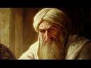 Библия, книга Екклесиаст, Ветхий Завет, Синодальный перевод, Аудиокнига, слушать...