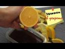 Укрепляем иммунитет: имбирно-лимонная заправка к чаю