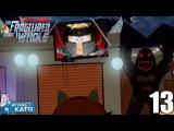 South Park The Fractured But Whole - Нашли ЛОГОВО ПРОФЕССОРА ХАОСА!!! #13