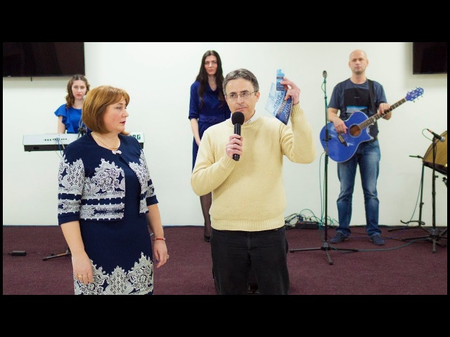 18_02_18 Впервые в России служение с Новой Утренней Водой 1-я часть