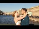 Романтичная свадьба для двоих. Сергей и Оксана