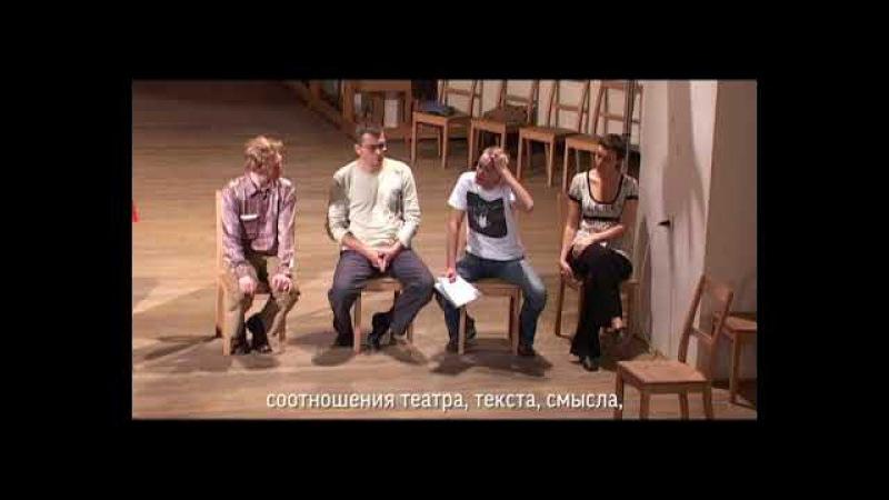 Голем 2 часть (театр) 2006