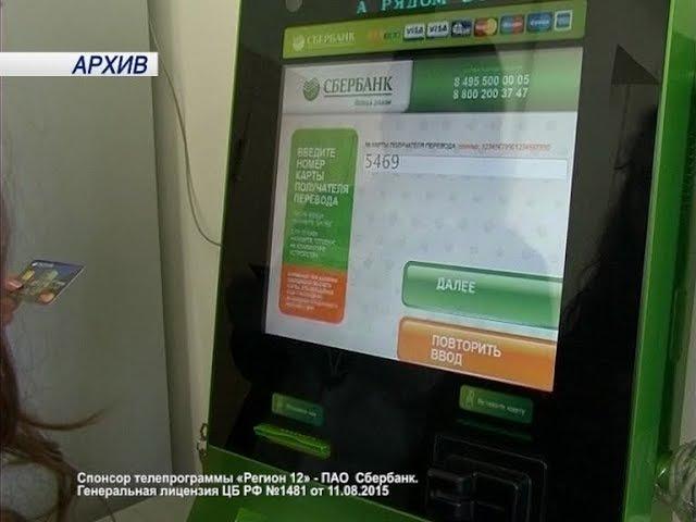 В Лицее Бауманский реализуется кобрендинговыей проект «Сбербанка России»