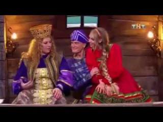Царь Гвидон и перепихон