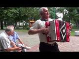 Дядя Ваня играет попурри на гармони!
