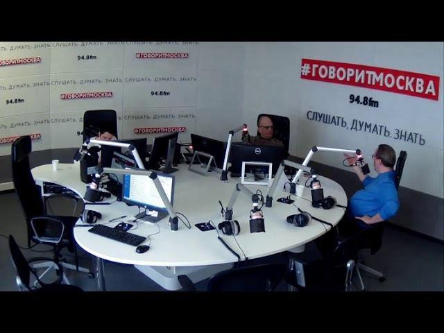 Мифы о КГБ Евгений Анташкевич в программе Леонида Володарского 18 02 2018